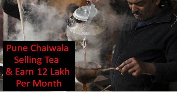 Inspiring Story Pune Chaiwala Makes 12 Lakh Per Month Just Selling Tea