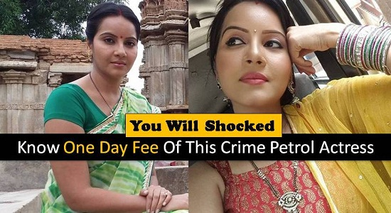Know Crime Petrol Hot Girl One Day Fee Name - Entertainments