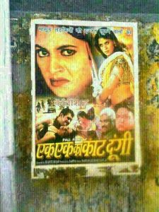 Double Meaning B-Grade Movie Name Make Laugh