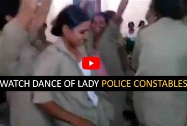 Watch Dance Lady Police Constables