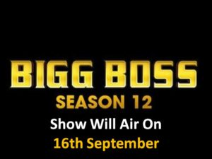Finally Bigg Boss Season 12 Date Revealed