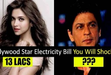 Electricity Bill Bollywood Star Will Shocked Knowing