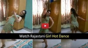 Watch Beautiful Girl Dance Kamli Song
